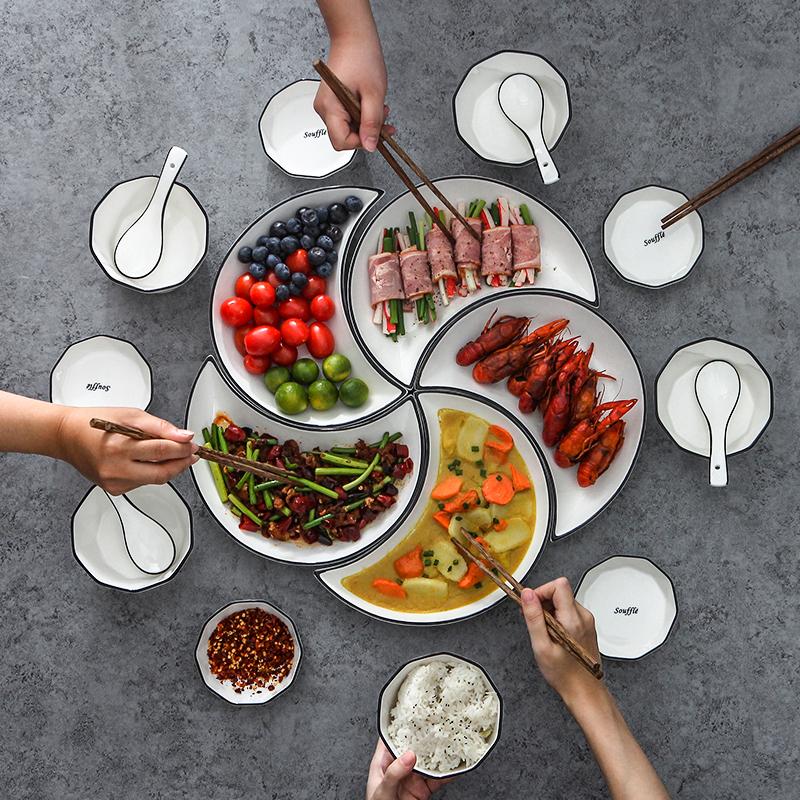 抖音网红创意拼盘碟子月亮形组合盘子家用碗筷套装海鲜西餐盘碟子