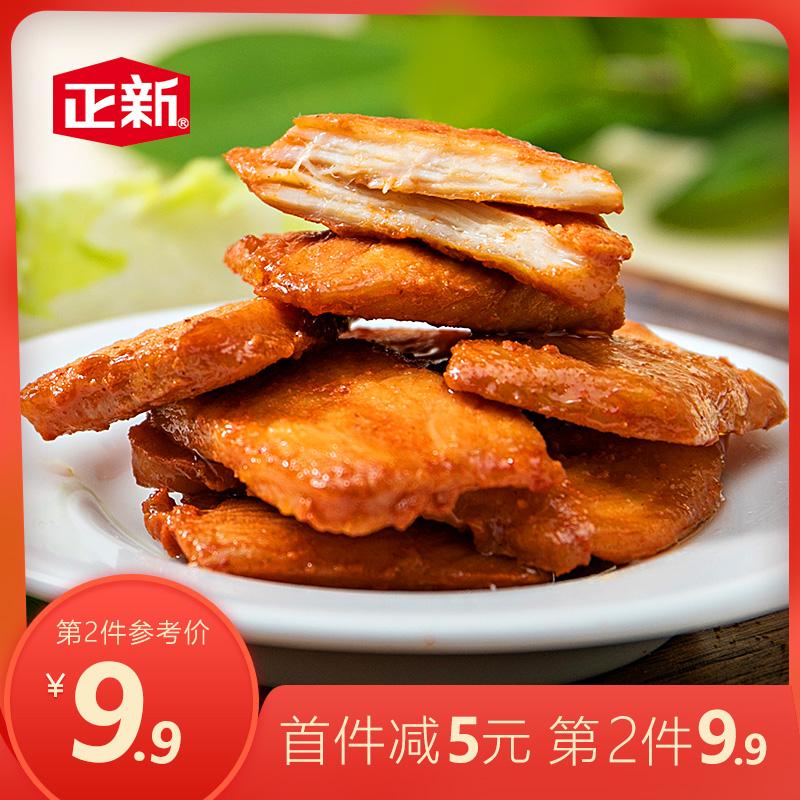 正新小鸡排辣味零食小吃即食鸡肉熟食礼包鸡胸肉网红健身休闲食品