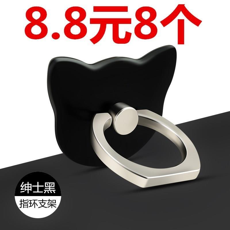 通用支架 手机卡通懒人通用扣手机式平板支撑架 手机支架指环猫头
