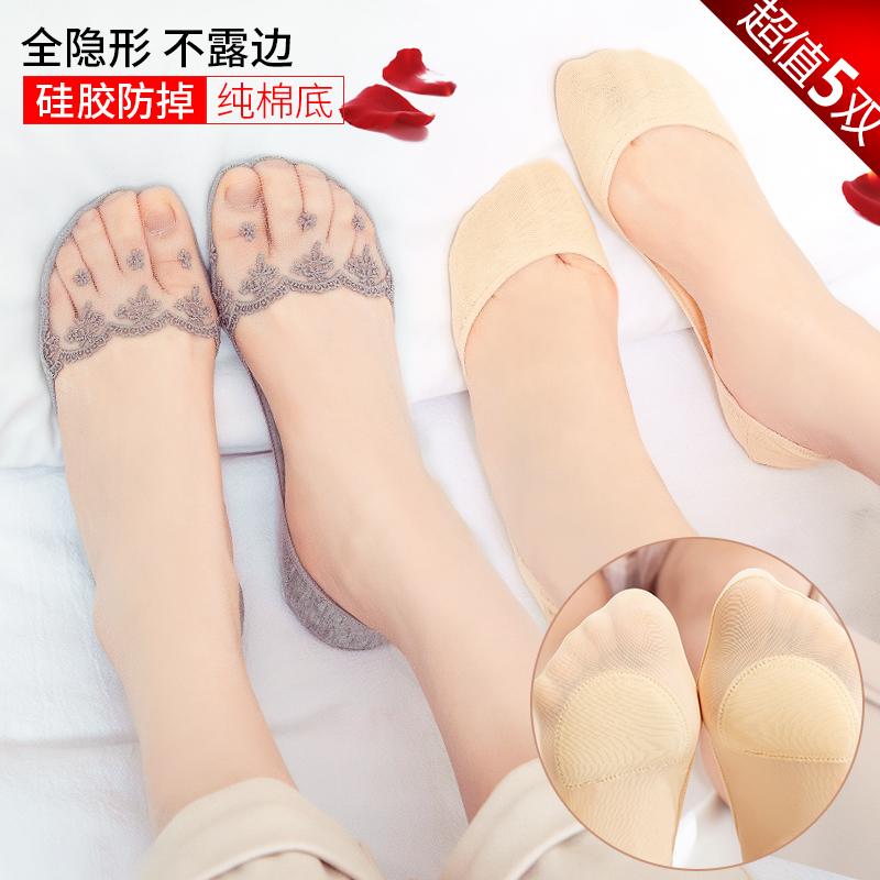 船袜女士蕾丝袜子套潮纯棉夏季薄款硅胶防滑高跟鞋全隐形短袜浅口