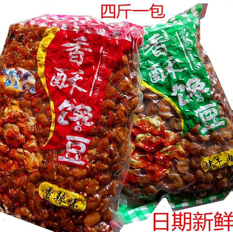 蚕豆 新日期香脆酥大粒油炸兰花豆牛肉香辣味小吃零食特产4斤一。