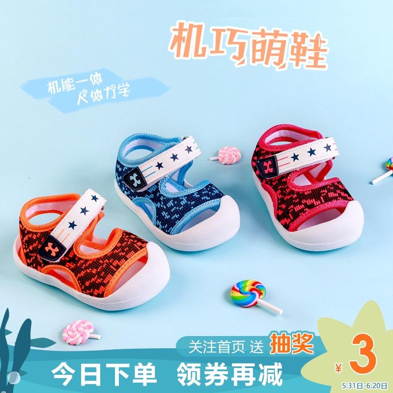 宝宝凉鞋男0-1-3岁2女婴儿织布鞋子夏季包头防滑软底小溜宝学步鞋