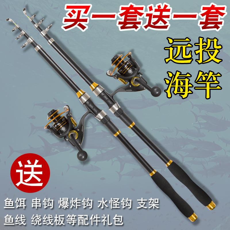 海杆钓鱼竿套装组合全套海钓甩杆远投竿碳素超硬特价抛竿超轻海竿