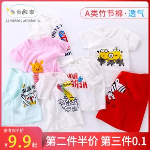 宝宝纯棉短袖T恤婴儿0薄1儿童