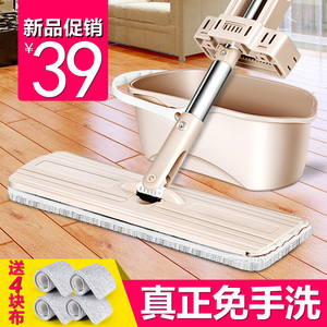 Free hand-washing flat lazy mop household mopping artifact one mop disposable wet and dry floor mop