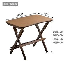学生电脑桌卧室书房8a6济型现代nv书桌(小)型椅写字台
