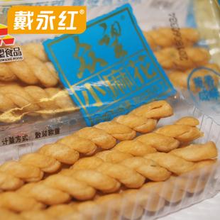 戴永红零食众望小麻花小辫咸味芝麻甜味零食传统美食散装糕点麻花