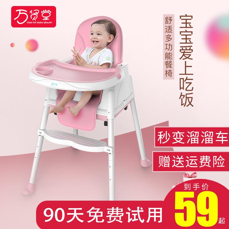 宝宝餐椅多功能吃饭椅子宜家婴儿用儿童饭桌可折叠便携式餐桌座椅