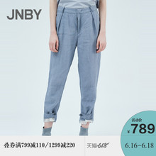 Shopping mall same JNBY/Jiangnan cloth clothes new summer 2019 long flax casual pants 5J4311900