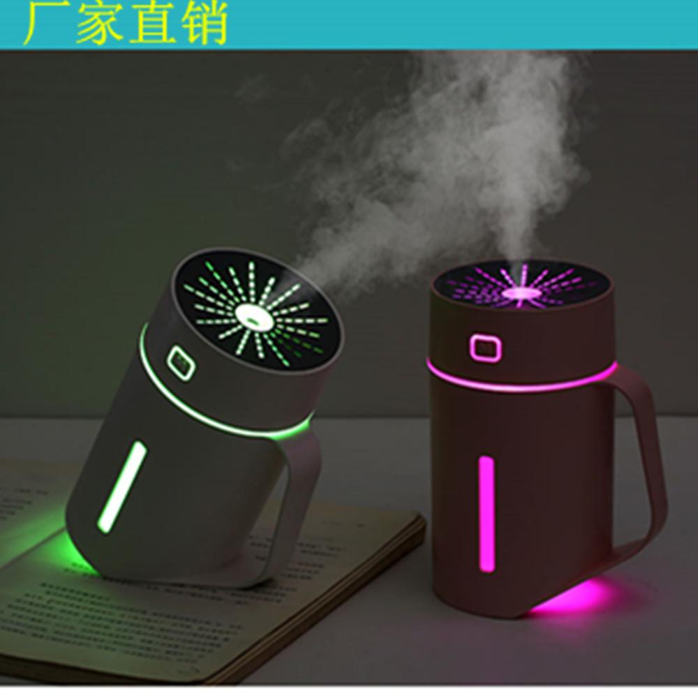 1号杯加湿器家用电器迷你定制logo补水仪usb手持加湿器电池款