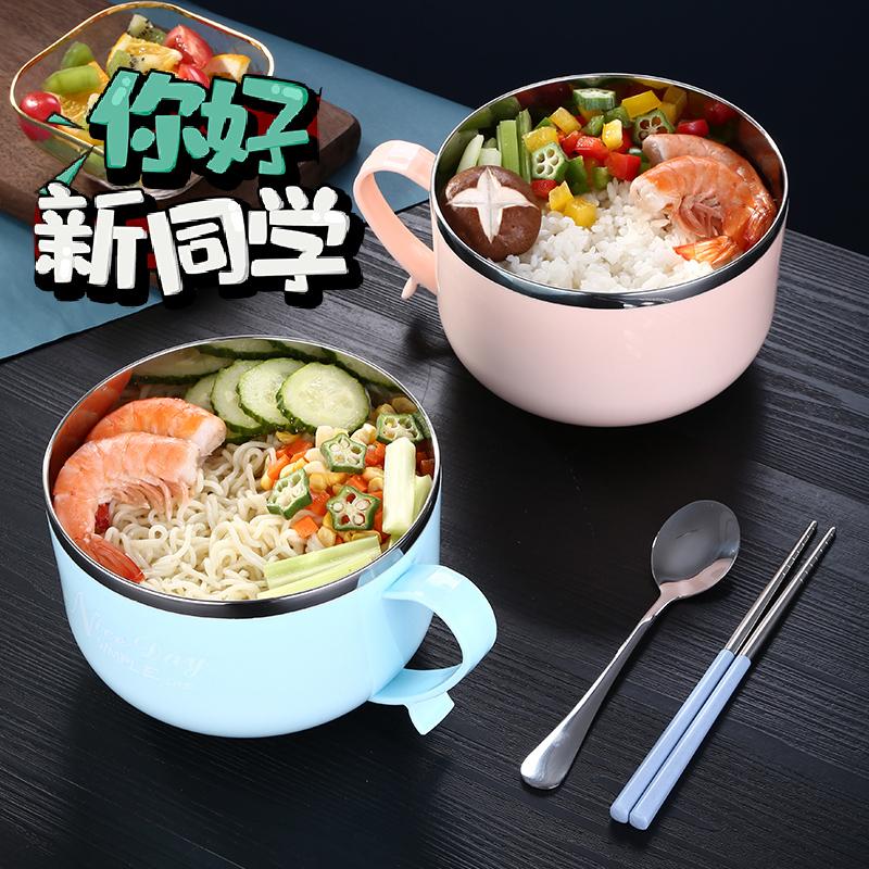 带盖304不锈钢泡面碗学生宿舍方便面碗汤碗日式可爱饭盒餐具套装