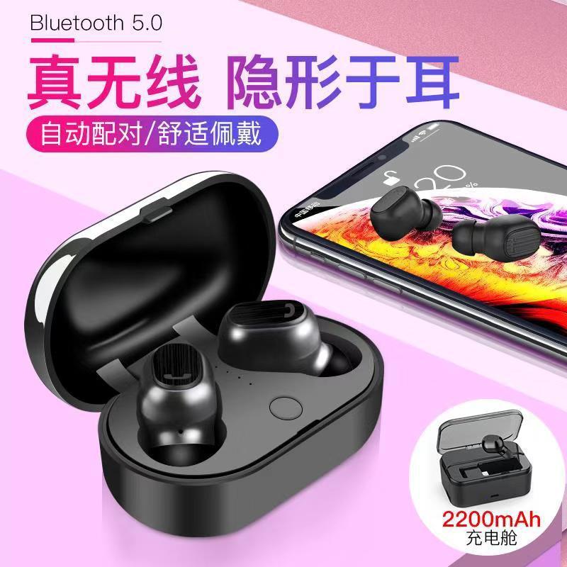 小米5X无线蓝牙耳机一对小米Note3超长待机隐形单双耳不闪灯Note2