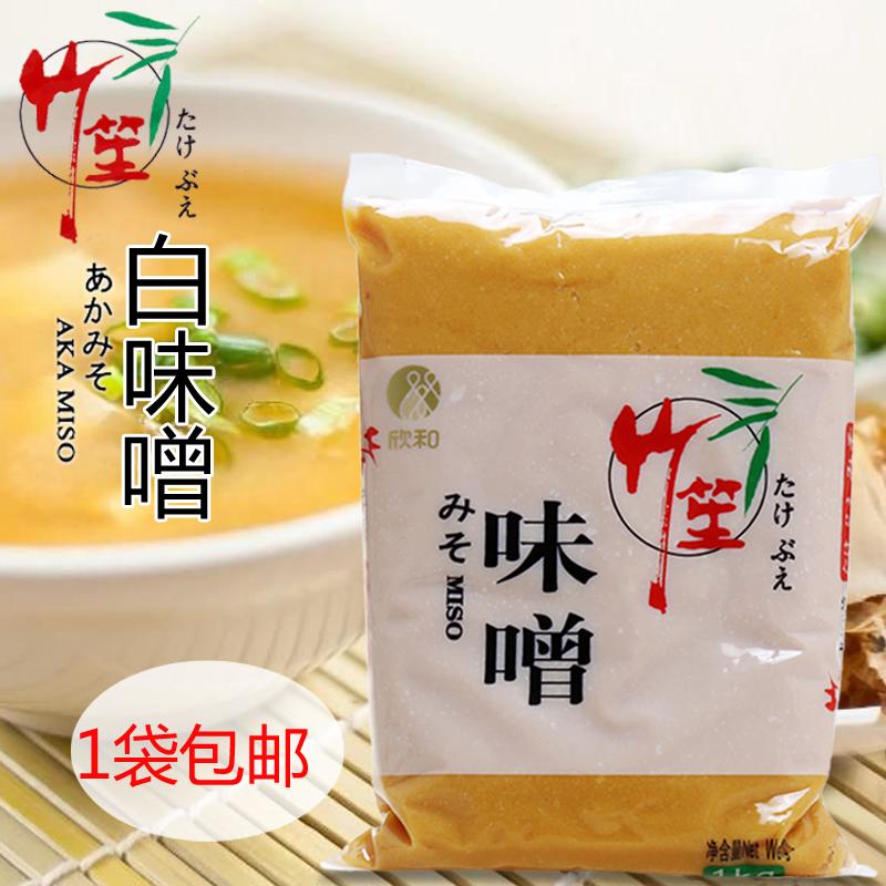 包邮 日式味噌酱 欣和调味酱【竹笙白味噌酱】非转基因大豆酱1kg