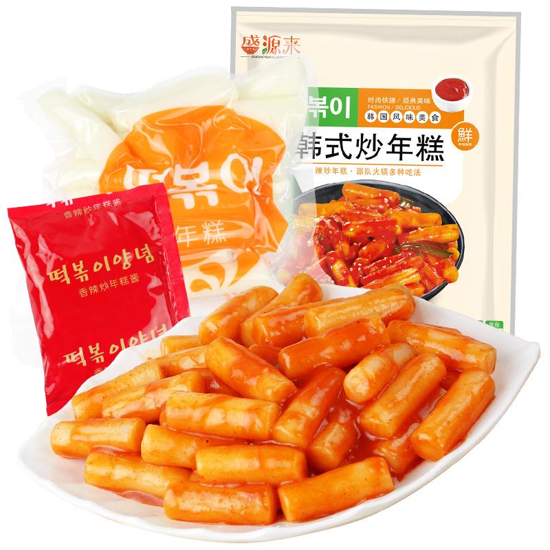 盛源来韩式辣炒年糕条辣酱组合套餐东北特产小吃速食年糕酱套装