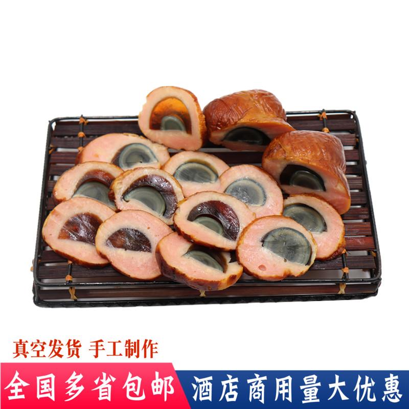 松花鸡腿肠250g东北特产松花皮蛋肠卤味鸡腿鸡肉香肠零食小吃熟食