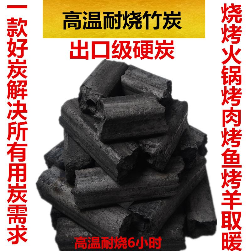 烧烤木碳家用无烟炭5斤10斤户外野餐烧烤架竹炭易燃果木炭环保炭