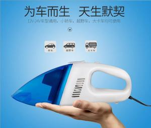 Portable vacuum cleaner simple compact dust collector portable car cigarette lighter mini life appliances
