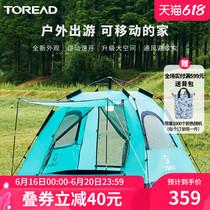 探路者户外全自动帐篷便携可折叠露天室外野营加厚三人帐露营装备