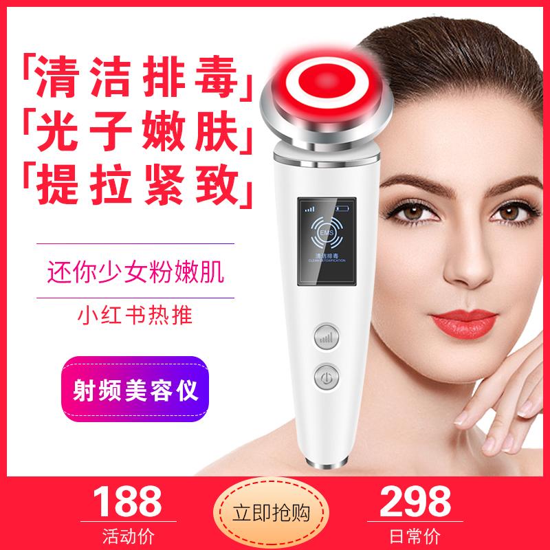 射频美容仪李佳琦推荐光子嫩肤仪家用脸部毛孔清洁神器面部导入仪