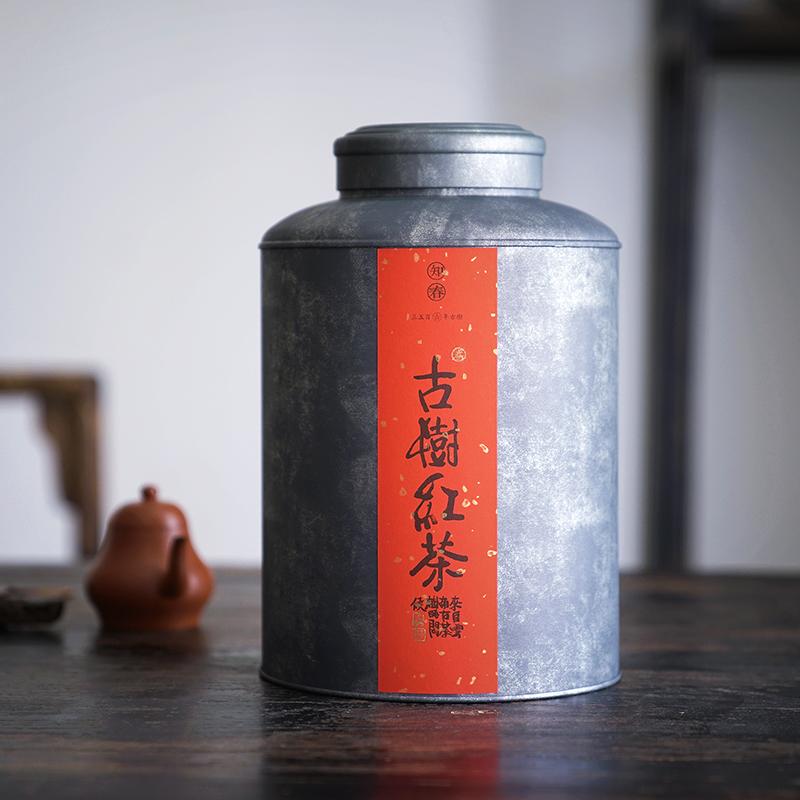 知春古树红茶500克 云南凤庆滇红功夫红茶 中焙高香明前头春包邮