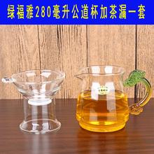 耐高温玻璃茶具透明加厚玻璃茶bo11公道杯ne漏整套功夫茶具