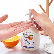 日本进口家用包邮mu5妇泡沫洗bo型儿童柔抗菌杀菌消毒液