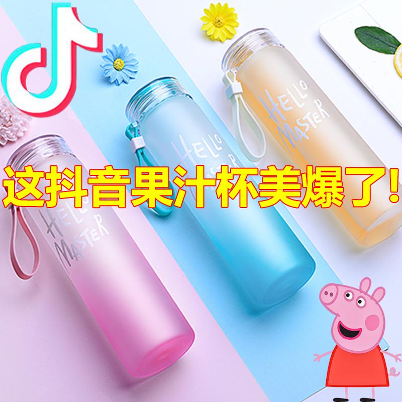 杯子女学生韩版水杯玻璃杯耐热大容量便携磨砂男创意潮流清新