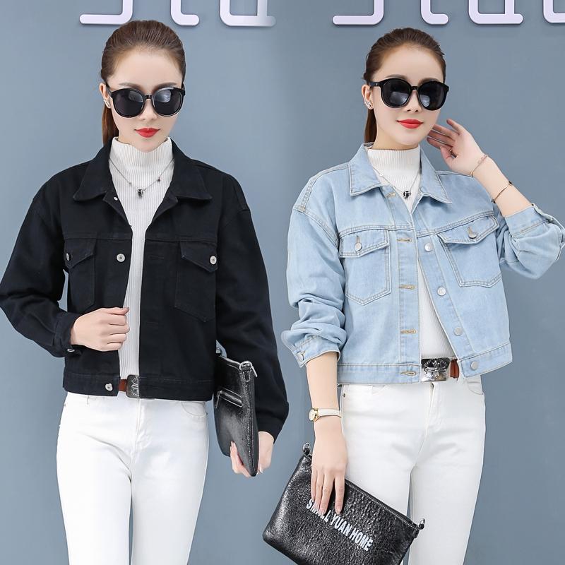 实拍 主推2020牛仔外套女学生上衣明星同款黑色宽松夹克H8292 -