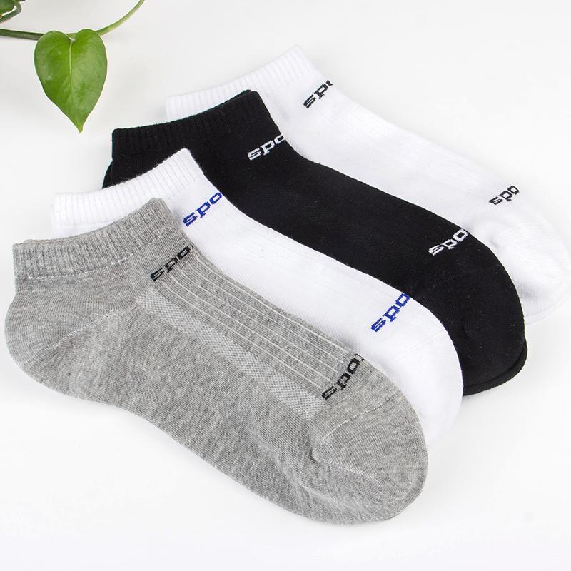袜子男夏季薄款短袜纯棉四季防臭船袜浅口运动低帮透气盒装