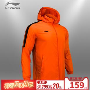 李宁运动外套男 衣连帽足球风雨