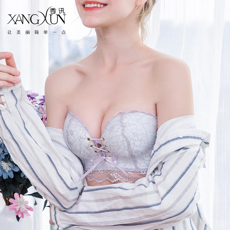 无肩带内衣聚拢防滑上托小胸加厚抹胸式隐形文胸贴女婚纱专用大胸