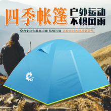雪菊户外防雷双的营bj6露营野外mf化两的铝杆防暴雨帐篷