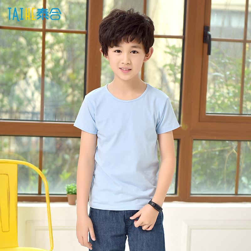 泰合儿童短袖t恤男童女童纯棉半袖打底衫宝宝中大童小孩上衣童装