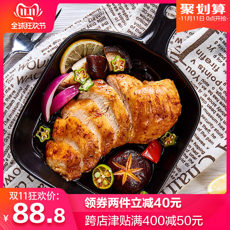 优形沙拉鸡胸肉电烤烧烤味100g*9袋高蛋低脂健身即食代餐鸡胸肉
