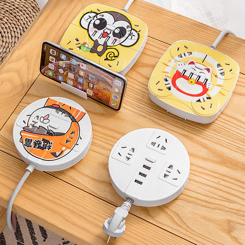 创意家用多功能卡通充电无线转换插座学生宿舍拖线插排插板接线板