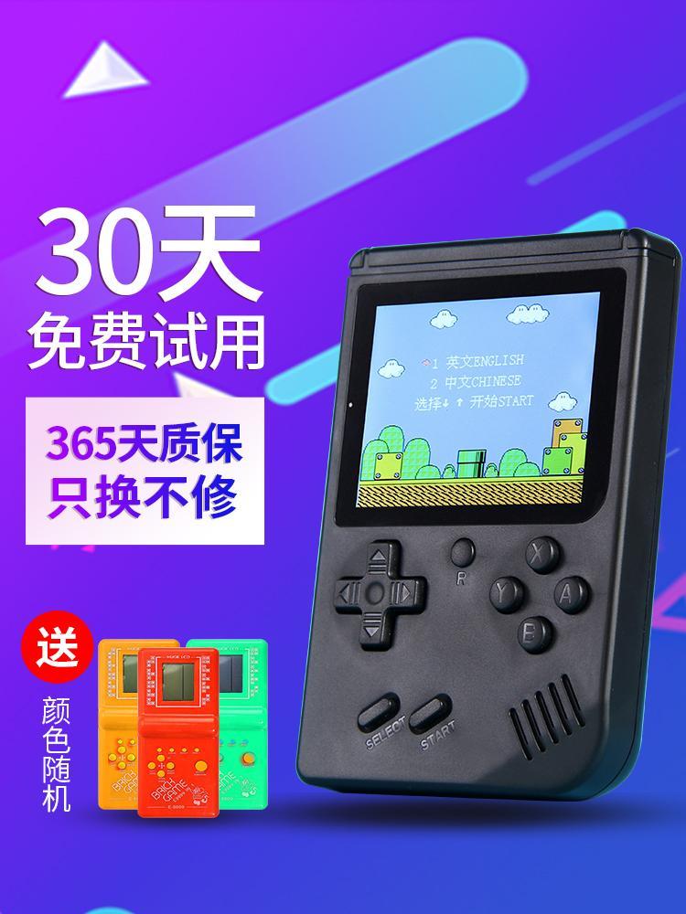 怀旧迷你FC复古儿童游戏机俄罗斯方块PSP掌上游戏机掌机