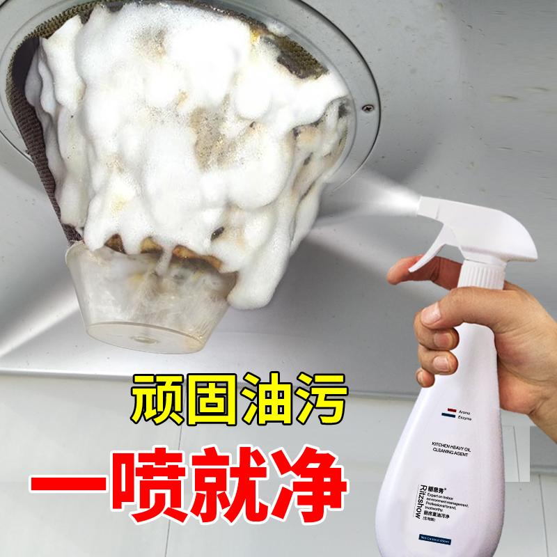 抽油烟机清洗剂家用厨房重油污净强力清洁剂火碱烧碱去油神器污渍