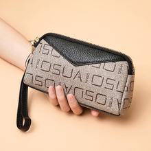2021新式时尚手拿包ni8士钱包长uo女(小)手机包中年妈妈包