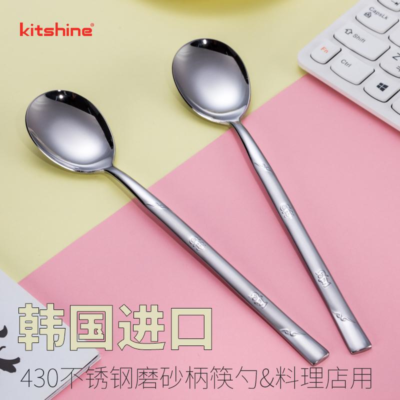 韩国餐具430不锈钢实心扁筷子长柄勺子筷勺套装成人儿童家用调羹