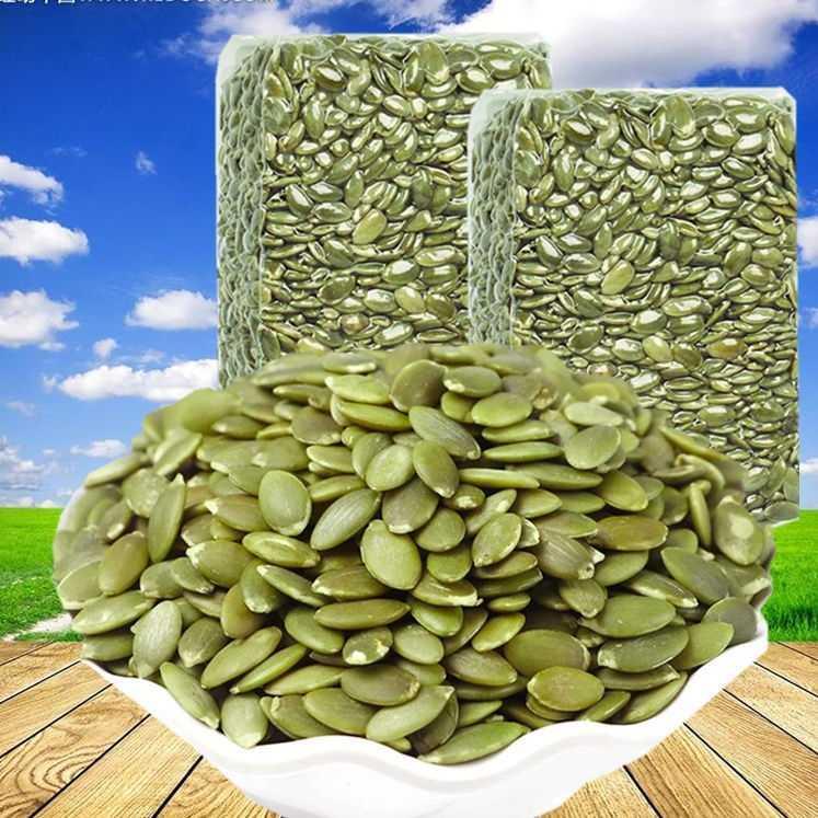 新货_南瓜子仁500g*1袋共一斤【真空包装 大颗粒】生南瓜籽仁新鲜