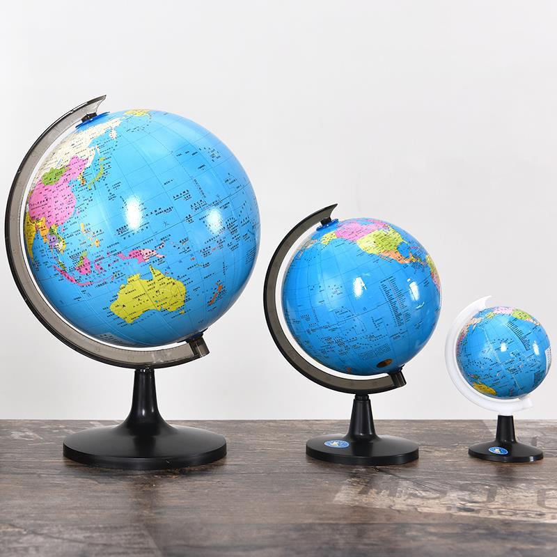 大号地球仪学生用标准地理教学摆件儿童学习中小学生教具小号中号