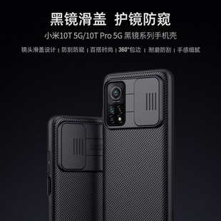 适用于小米xiaomi 10T Pro 5G lens case back cover手机壳后盖
