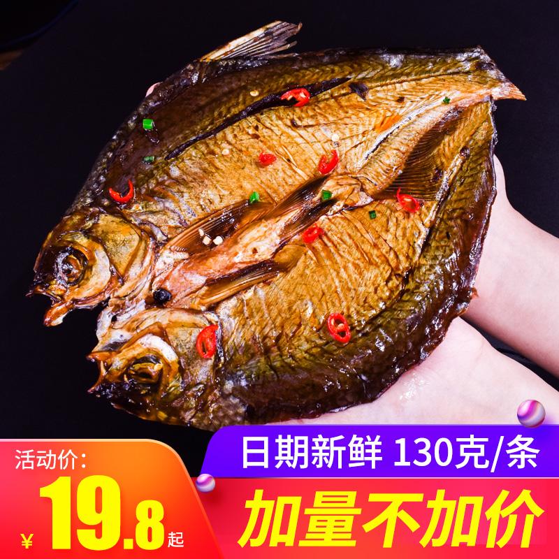 酱板鱼湖南特产小吃零食正宗手撕特辣鱼干熟食常德即食武昌鱼零食