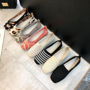 平底飞织单鞋女2019春夏季透气软底芭蕾舞豆豆鞋百搭一脚蹬懒人鞋
