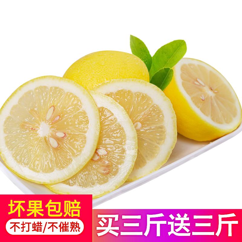 现摘现发安岳黄柠檬水果整箱新鲜一级果皮薄多汁买三斤送三斤包邮