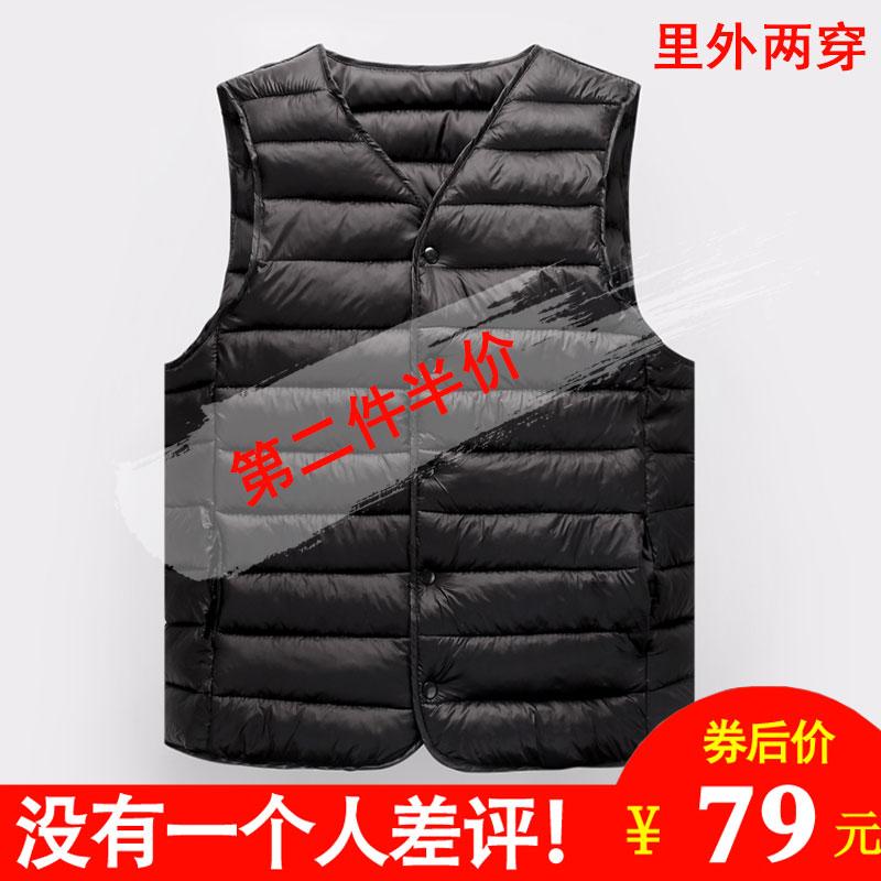 男士棉马甲轻薄款保暖棉背心内穿短款秋冬季羽绒棉马夹坎肩男外套