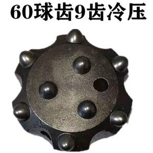 Plum 4690 Ball Tooth Rock Drill Bits to Various Models Five-Blade Pneumatic Air Drill Rig Impact Cold Press Bits