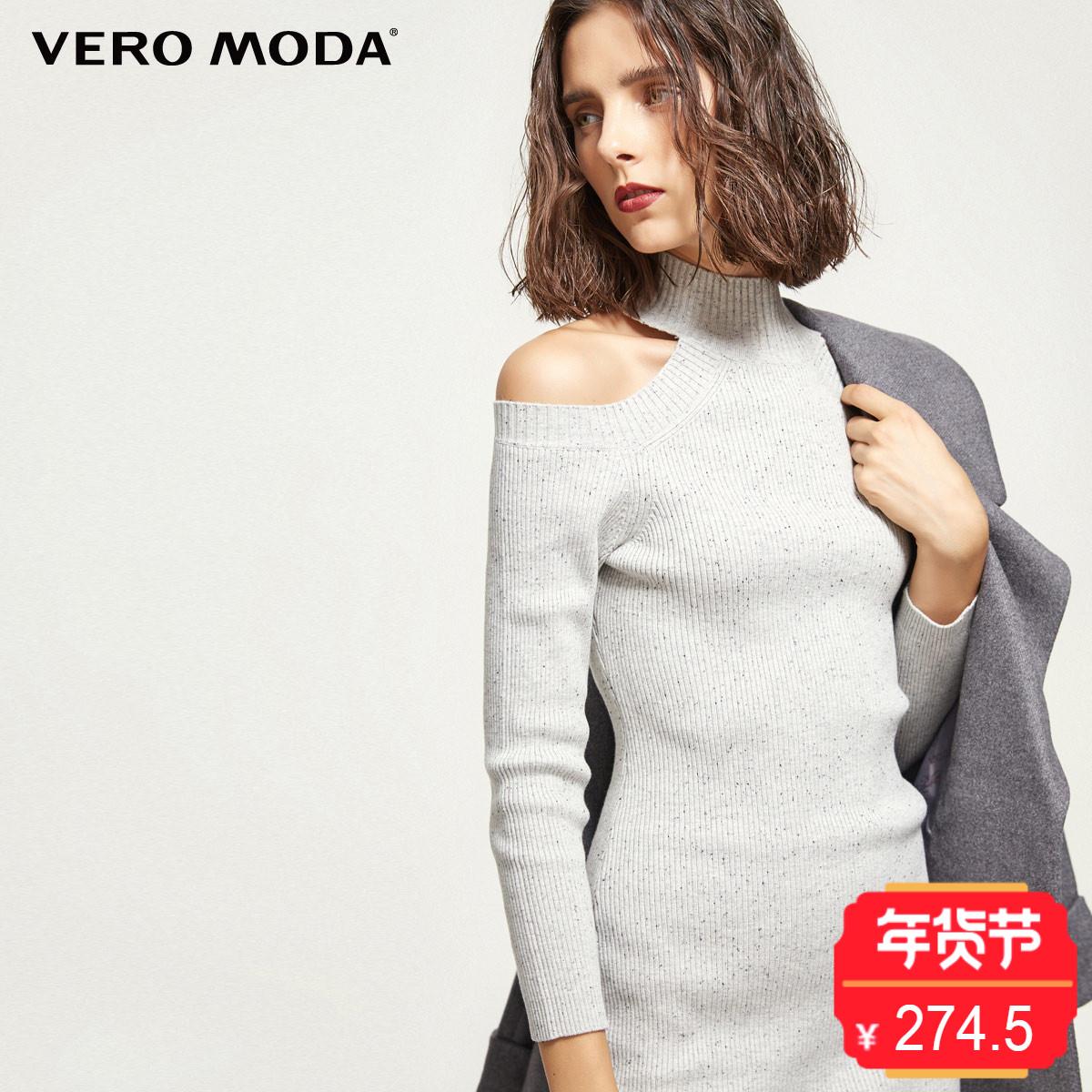 Vero Moda2017秋季新款露肩罗纹领修身针织连衣裙 317346517