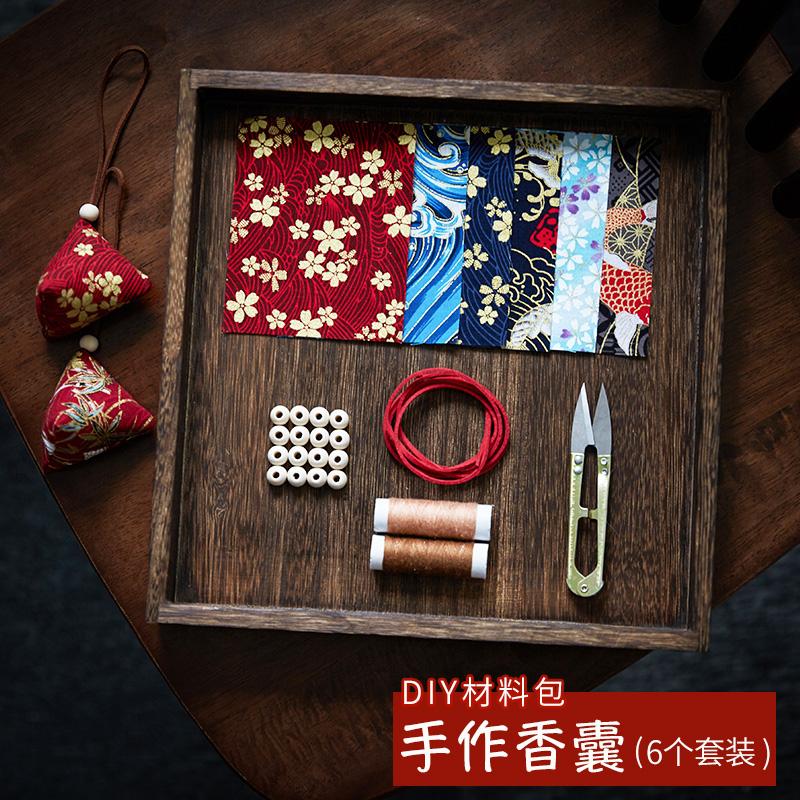 古风DIY香囊材料包自制手工礼物