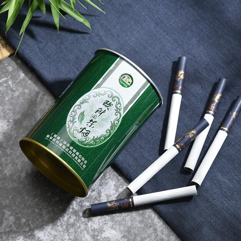 茶烟正品香烟烟草专卖烟包邮真烟戒烟神器男士茶香姻一条替烟产品